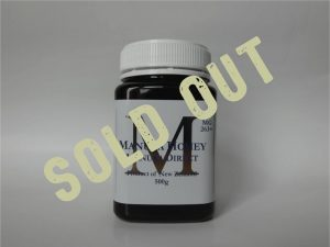 Sold_out_Manuka_263+